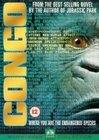 Congo / Конго