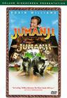Jumanji / Джуманджи