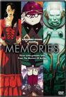 Memories / Воспоминания о будущем