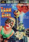 Tank girl / Танкистка