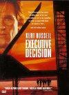 Executive Decision / Приказано уничтожить
