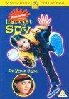 Harriet the Spy / Шпионка Хэрриэт