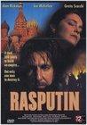 Rasputin / Распутин