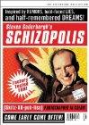 Schizopolis / Шизополис