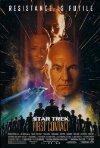 Star Trek: First Contact / Звёздный путь: Первый контакт