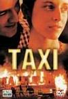 Taxi / Такси