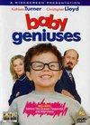 Baby Geniuses / Гениальные младенцы