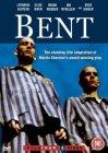 Bent / Бент