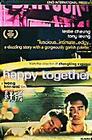 Cheun gwong tsa sit / Счастливы вместе