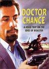 Docteur Chance / Доктор Шанс