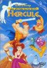 Hercules / Геркулес