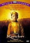Kundun / Кундун