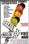 State and Main / Жизнь за кадром