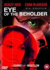 Eye of the Beholder / Свидетель