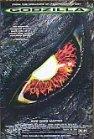 Godzilla / Годзилла