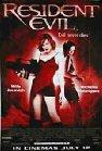Resident evil / Обитель зла