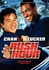 Rush Hour / Час пик
