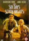 Six Days Seven Nights / Шесть дней, семь ночей
