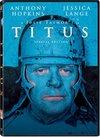 Titus / Тит - правитель Рима