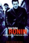 Ronin / Ронины
