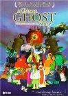 Xiao Qian / История китайских призраков
