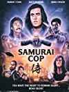 Samurai Cop / Полицейский-самурай