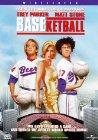 BASEketball / Бейскетбол
