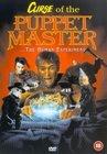 Curse of the Puppet Master / Повелитель кукол 6: Проклятие кукловода