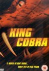 King Cobra / Кобра-убийца