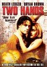 Two Hands / Пальцы веером