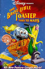 Brave Little Toaster Goes to Mars / Отважный маленький тостер отправляется на Марс