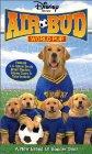 Air Bud: World Pup / Король Воздуха. Лига Чемпионов