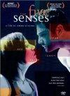 Five Senses / Пять чувств