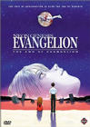 Shin seiki Evangelion Gekijo-ban: Air/Magokoro wo, kimi ni / Конец Евангелиона