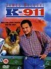 K-911 / K-911