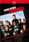 Hardball / Хардбол