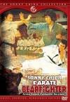 Kyokuskin kenka karate burai ken / Обречённый на одиночество 2