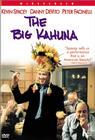 Big Kahuna / Большая сделка