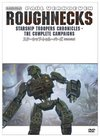 Roughnecks: The Starship Troopers Chronicles / Звёздный десант