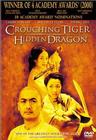 Wo hu cang long / Крадущийся тигр, затаившийся дракон