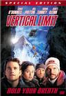 Vertical limit / Вертикальный предел