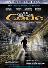 Omega Code / Код «Омега»