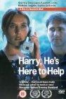 Harry un ami qui vous veut du bien / Гарри - друг, который желает Вам добра