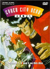 Cyber City Oedo 808 / Кибер-город Эдо 808