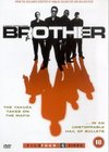 Brother / Брат якудзы