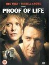 Proof of Life / Доказательство жизни