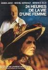 24 heures de la vie dune femme / 24 часа из жизни женщины