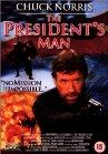President's Man / Человек президента