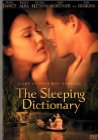 Sleeping Dictionary / Интимный словарь