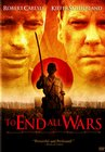 To End All Wars / Последняя война